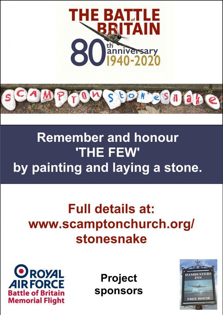 Stone snake posterA4